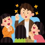 北海道出身者ジュノングランプリ受賞!